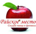 Логотип компании Райское место