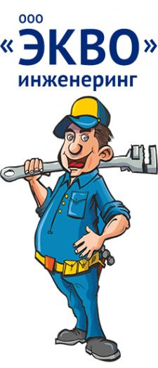 Логотип компании ЭКВО инженеринг