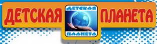 Логотип компании Детская планета