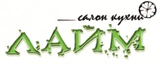 Логотип компании Лайм