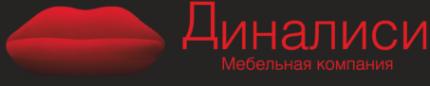 Логотип компании Диналиси